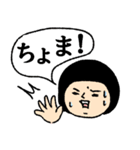 おかっぱブルマちゃん【毎日使えそう】(個別スタンプ:27)