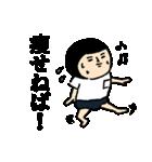 おかっぱブルマちゃん【毎日使えそう】(個別スタンプ:28)