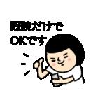 おかっぱブルマちゃん【毎日使えそう】(個別スタンプ:30)