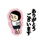おかっぱブルマちゃん【毎日使えそう】(個別スタンプ:32)