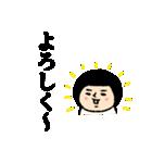 おかっぱブルマちゃん【毎日使えそう】(個別スタンプ:35)