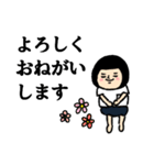 おかっぱブルマちゃん【毎日使えそう】(個別スタンプ:36)