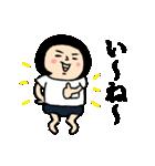 おかっぱブルマちゃん【毎日使えそう】(個別スタンプ:37)