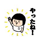 おかっぱブルマちゃん【毎日使えそう】(個別スタンプ:38)