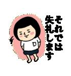 おかっぱブルマちゃん【毎日使えそう】(個別スタンプ:39)