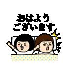 おかっぱブルマちゃん【毎日使えそう2】(個別スタンプ:01)