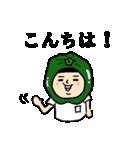 おかっぱブルマちゃん【毎日使えそう2】(個別スタンプ:02)