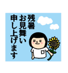 おかっぱブルマちゃん【毎日使えそう2】(個別スタンプ:03)