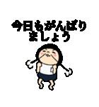 おかっぱブルマちゃん【毎日使えそう2】(個別スタンプ:04)