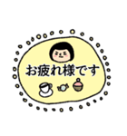 おかっぱブルマちゃん【毎日使えそう2】(個別スタンプ:05)