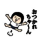 おかっぱブルマちゃん【毎日使えそう2】(個別スタンプ:06)