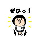 おかっぱブルマちゃん【毎日使えそう2】(個別スタンプ:07)