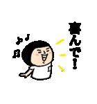 おかっぱブルマちゃん【毎日使えそう2】(個別スタンプ:08)