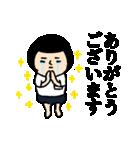 おかっぱブルマちゃん【毎日使えそう2】(個別スタンプ:09)