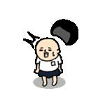 おかっぱブルマちゃん【毎日使えそう2】(個別スタンプ:15)