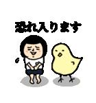 おかっぱブルマちゃん【毎日使えそう2】(個別スタンプ:18)