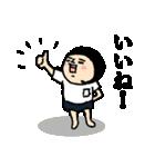 おかっぱブルマちゃん【毎日使えそう2】(個別スタンプ:20)