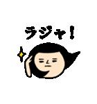 おかっぱブルマちゃん【毎日使えそう2】(個別スタンプ:22)