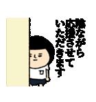 おかっぱブルマちゃん【毎日使えそう2】(個別スタンプ:25)