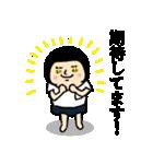 おかっぱブルマちゃん【毎日使えそう2】(個別スタンプ:26)