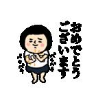 おかっぱブルマちゃん【毎日使えそう2】(個別スタンプ:27)
