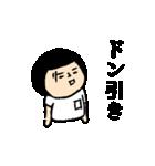 おかっぱブルマちゃん【毎日使えそう2】(個別スタンプ:33)
