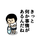 おかっぱブルマちゃん【毎日使えそう2】(個別スタンプ:34)