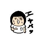 おかっぱブルマちゃん【毎日使えそう2】(個別スタンプ:36)