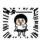 おかっぱブルマちゃん【毎日使えそう2】(個別スタンプ:37)