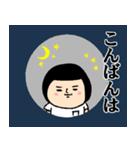 おかっぱブルマちゃん【毎日使えそう2】(個別スタンプ:39)