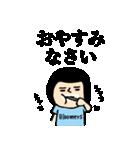 おかっぱブルマちゃん【毎日使えそう2】(個別スタンプ:40)