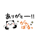 ふたこと申す!パンダねこ♪友だち・家族①(個別スタンプ:06)