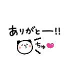 ふたこと申す!パンダねこ♪友だち・家族①(個別スタンプ:07)