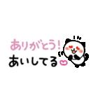 ふたこと申す!パンダねこ♪友だち・家族①(個別スタンプ:28)