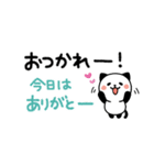 ふたこと申す!パンダねこ♪友だち・家族①(個別スタンプ:32)