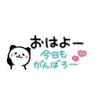 ふたこと申す!パンダねこ♪友だち・家族①(個別スタンプ:34)