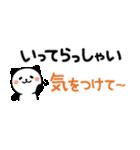 ふたこと申す!パンダねこ♪友だち・家族①(個別スタンプ:36)