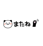 ふたこと申す!パンダねこ♪友だち・家族①(個別スタンプ:37)