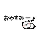 ふたこと申す!パンダねこ♪友だち・家族①(個別スタンプ:39)