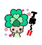 よつばちゃん!基本セット9(個別スタンプ:01)