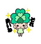 よつばちゃん!基本セット9(個別スタンプ:03)