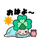 よつばちゃん!基本セット9(個別スタンプ:05)