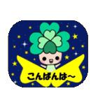 よつばちゃん!基本セット9(個別スタンプ:06)