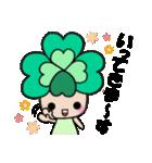 よつばちゃん!基本セット9(個別スタンプ:08)