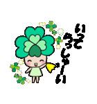 よつばちゃん!基本セット9(個別スタンプ:09)
