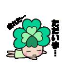 よつばちゃん!基本セット9(個別スタンプ:11)