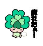 よつばちゃん!基本セット9(個別スタンプ:12)