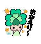 よつばちゃん!基本セット9(個別スタンプ:13)
