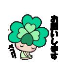 よつばちゃん!基本セット9(個別スタンプ:16)