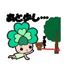 よつばちゃん!基本セット9(個別スタンプ:18)